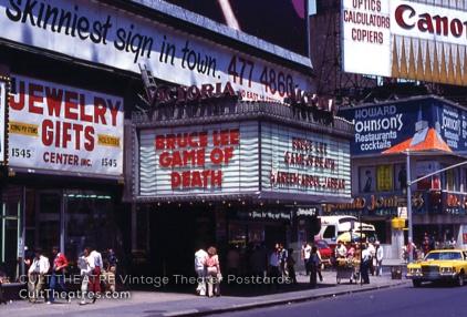 movie-theaters-vintage-cult-theatres-flat-lrg-c