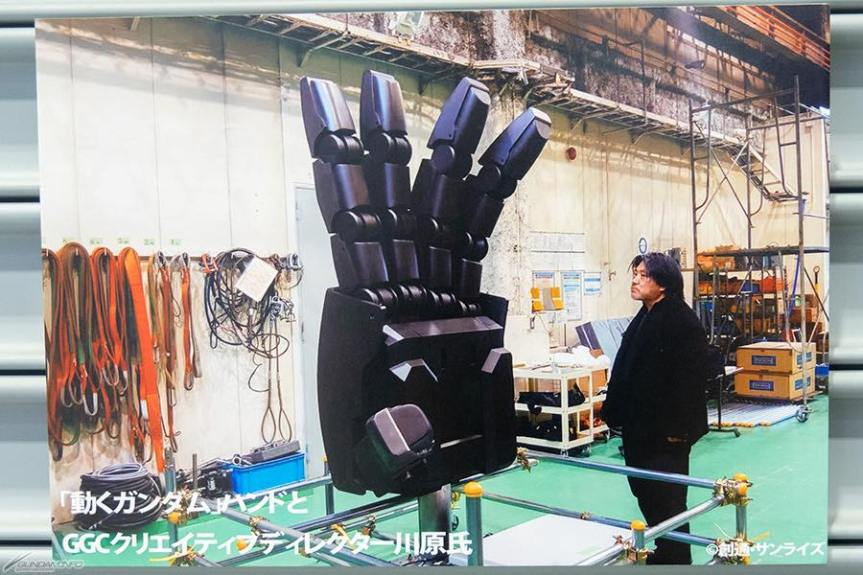 Life-Sized Walking RX-78-2 Mobile SuitGundam